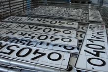Автомобильные новости Воронежа, Автомобильные новости Черноземья, carzclub, автомобили, авто номера, номера