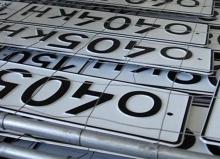 Автомобильные новости Воронежа, автомобильные номера, регионы авто