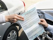Автомобильные новости Воронежа, полис осаго, осаго, каско, страхование автомобилей