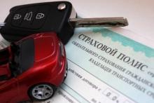 Автомобильные новости Воронежа, осаго, осаго в воронеже, страхование автомобилей, рса