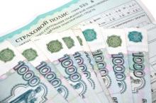 Автомобильные новости Воронежа, полис ОСАГО, купить полис ОСАГО, РСА, полис страхования