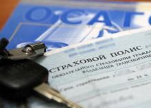 Автомобильные новости Воронежа, полис осаго, фальшивые осаго левый осаго