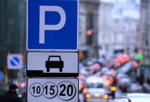 Автомобильные новости Воронежа, платные парковки, парковка