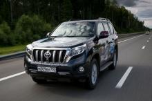 Автомобильные новости Воронежа, Toyota, Toyota Land Cruiser Prado, экспедиция Тойота, Тойота Лэнд Крузер Прадо