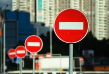Автомобильные новости Воронежа, проезд закрыт, какие улицы перекроют, перекрыты улицы