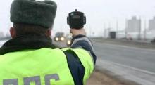 Автомобильные новости Воронежа, carzclub, радар, радар ДПС, запрет на радары