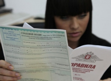 Автомобильные новости Воронежа, страхование, полис ОСАГО, страхование автомобилей, народный фронт, ОНФ