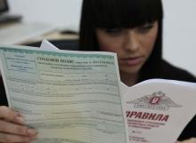 Автомобильные новости Воронежа, полис ОСАГО, купить полис осаго, стоимость осаго, выплаты по страховке, осаго, тарифы осаго, рост осаго, ЦБ РФ