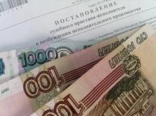 Автомобильные новости Воронежа, штрафы ГИБДД, скидка на штрафы, ГИБДД