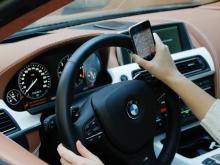 Автомобильные новости Воронежа, селфи за рулем, ДТП, мобильный за рулем