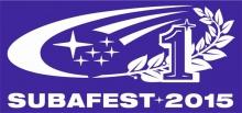 автомобильные новости, субару, фестиваль Subaru, SubaFest 2015, субафест
