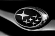 Автомобильные Новости Воронежа, CarzClub, автомобили, автоновости, Subaru, Forester, тест-драйв, Субару, форестер, обзор автомобилей