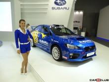 Автомобильные новости Воронежа, субару, FHI, Subaru, Subaru corp.