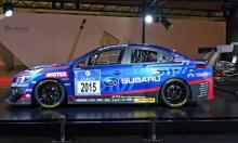 автомобильные новости, Subaru WRX STI NBR Challenge, VLN Race, нюрбургринг