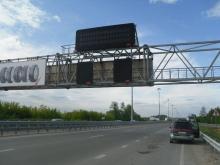 Информация об угонах, дорожные табло, похищенные автомобили
