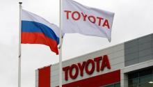 Автомобильные новости Воронежа, тойота, купить тойота, toyota