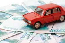 автомобильные новости, транспортный налог, расчет транспортного налога, стоимость транспортного налога в воронеже