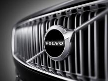 Автомобильные новости Воронежа, Volvo, купить вольво в Воронеже, Мотор Ленд Воронеж