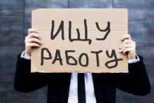 автомобильные новости, безработица в россии, закрытие автосалонов