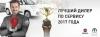 Автомобильные новости Воронежа, Fiat Professional, fiat купить, Fiat doblo, Ducato, Авто Сити Моторс Воронеж